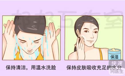 皮肤瘙痒应该怎么处理皮肤瘙痒应该怎么处理?如何才能快速止痒