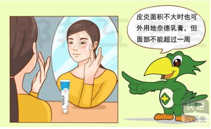 过敏性皮炎的护理诊断,看看医生怎么说