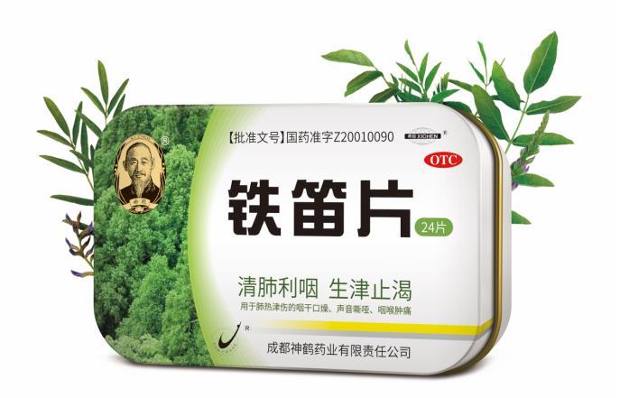 神鹤铁笛片是什么味道的,治疗咽炎效果如何?