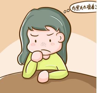 寻常痤疮是黑头粉刺吗?寻常痤疮要怎么治疗?