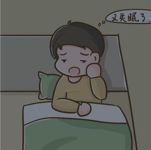 心悸心慌失眠吃什么药,心悸失眠怎么调理