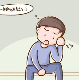 早泄的原因有很多,肾虚能引起早泄吗?