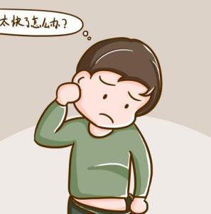 肾阴虚能引起早泄吗?该吃什么药?