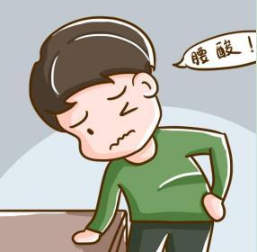 肾虚导致腰疼怎么办呢?这5个措施给你答案