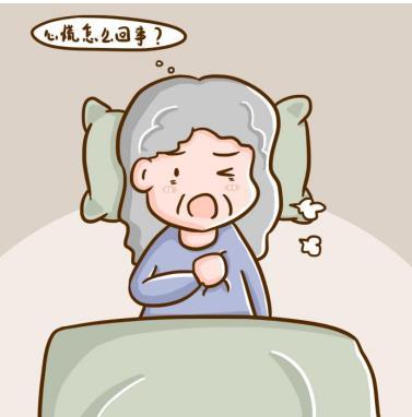 心悸喘不过气怎么回事,心悸是老年人得专利吗?