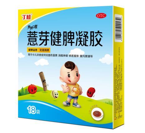 小宝宝脾虚有什么症状,薏芽健脾凝胶宝宝吃了管用吗?