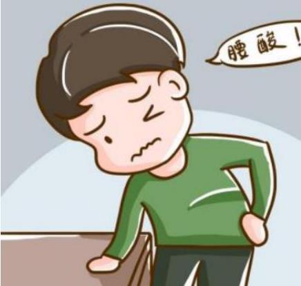 肾虚很头疼,怎样治男人腰膝酸软?
