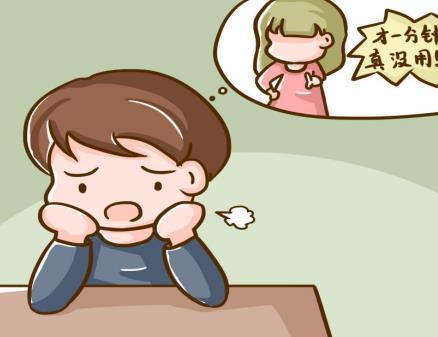 什么是早泄?早泄和肾虚有关系吗?