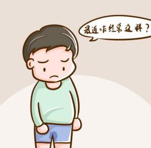 锁阳固精丸治肾气效果怎样?温肾效果好吗?